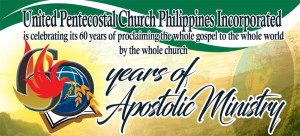 The United Pentecostal Church is celebrating its 60 years of proclaiming the whole gospel to the whole world by the whole church.